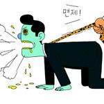 7월부터 병역기피자들의 신상이 인터넷에 공개된다…현 총리를 포함한 한국 특권층들이 법 개정에 영향받을 리 만무하다 [박노자의 한국, 안과 밖] http://t.co/Rz0iGt2IVp http://t.co/gwZIP7BAUL