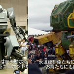 RT:@BBCNewsAsia Challenge accepted - Epic US-Japan giant robot war will take place in 2016 http://t.co/uAMi98r0UR http://t.co/JnC15ZQahH