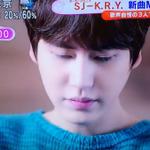 [Cap] KRY on Japan Mezamashi program showing the teaser to their new MV #Kyuhyun [aoyjona] http://t.co/ARPfTwr1DS