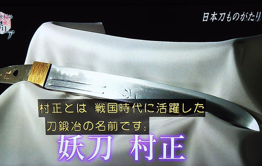 幡豆町Forgot Password