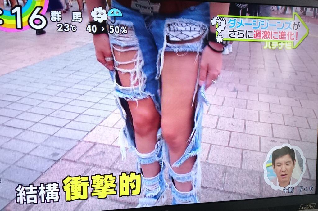 【画像】進化したダメージジーンズがかっこいいと話題に