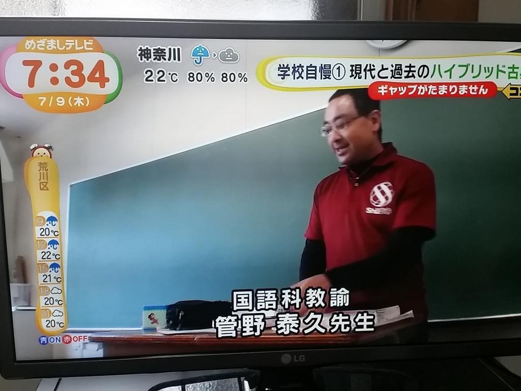 地元広島、修道高校のラップ先生キタ━━━━(゚∀゚)━━━━!! http://t.co/HWgs1GtybQ