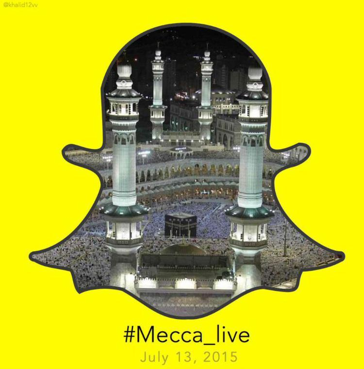 Dear @snapchat we want to see  #mecca_live on July 13. http://t.co/GT8oVojH5x