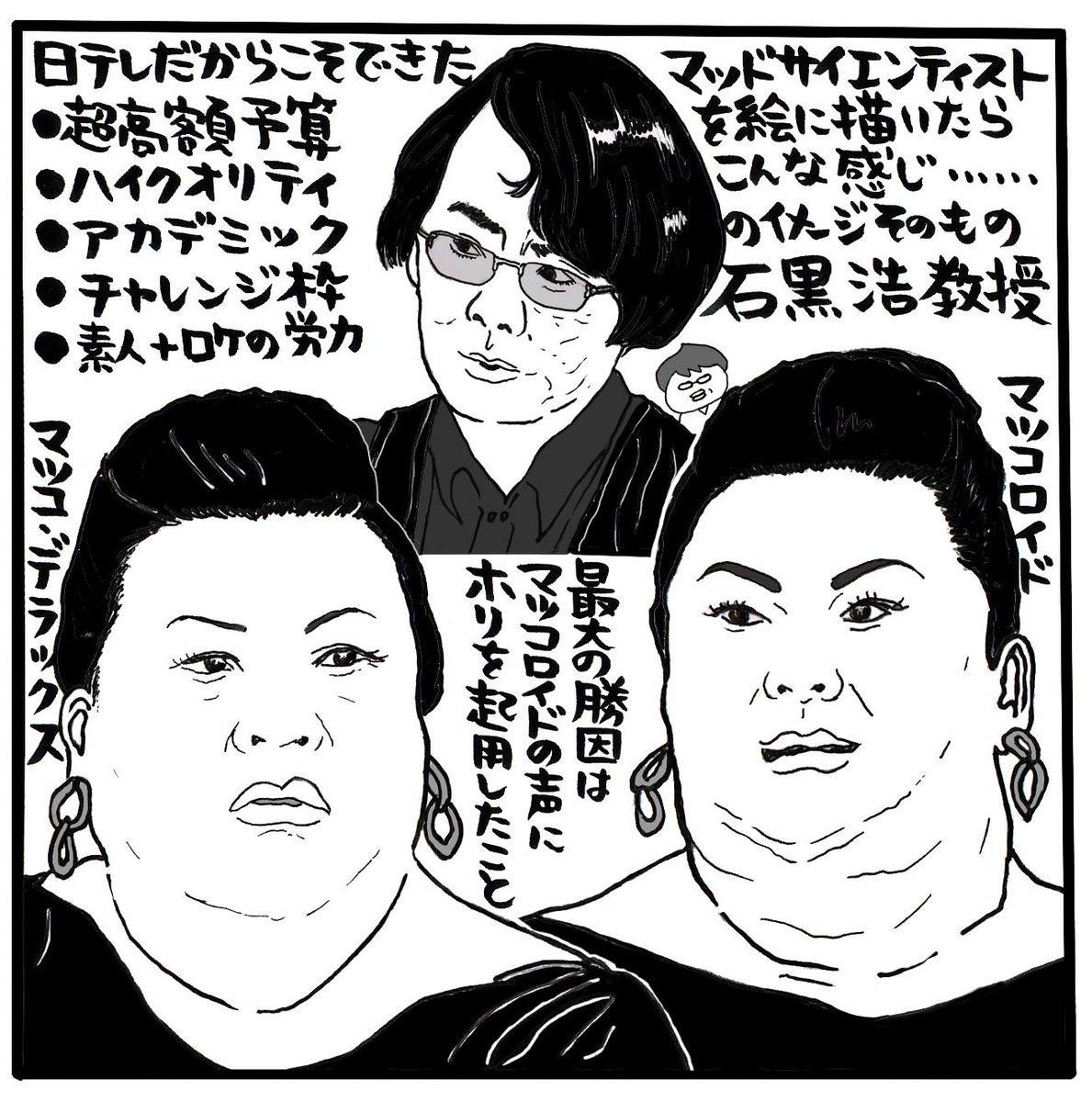 吉田潮の画像 p1_26