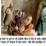 RT @SukshnderShinda: Aaj Shaheedi Divas of Bhai Mani Singh Ji.9th July 1734..Bhai Mani Singh Ji Di Shaheedi Nu Kotan kot Parnaam #Waheguru …