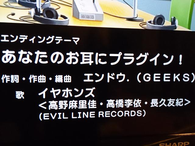 ついつい作業の手を止めて今夜も第1話見てしまいました。TVアニメ「それが声優!」はTOKYO MX、MBS、BSフジで放