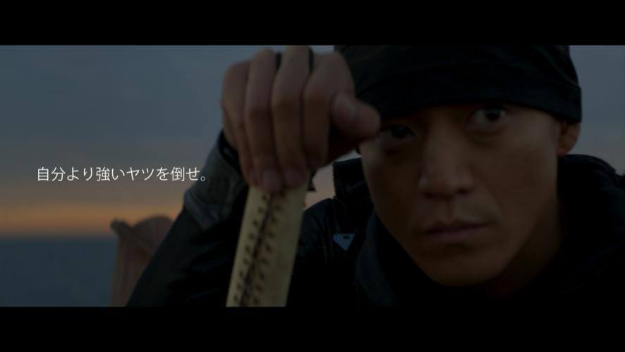 東京コピーライターズクラブの主催するTCC賞で今年、グランプリを獲得したサントリー「ペプシネックスゼロ」の新作が発表されました! http://t.co/XZ1Dkrz2kz 「自分より強いヤツを倒せ。」 http://t.co/ctRDSJW0QC