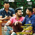 RT @PrithvirajFC: Vellinakshathram Cover Page Latest Editon!  #Prithviraj #Indrajith #Jayasurya @Indrajith_S @PrithvirajFC http://t.co/S2me…