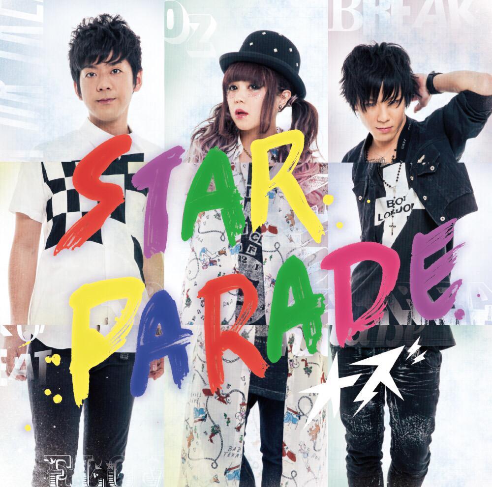 だいぶお待たせしました うずうずしていたNEWS♡♬*゚ 発表させてください!!!꒰⑅•ᴗ•⑅꒱♡⃜  8/8にnew!アルバム『STARPARADE』 リリースします!!! http://t.co/xS0UwklIxQ  届け➳♥ http://t.co/3CVdBsysvZ