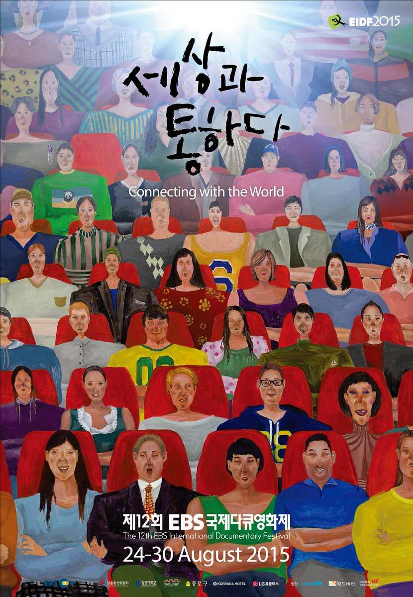 EIDF 2015를 위한 포스터가 드디어 나왔습니다 ^^ 트친들 모두 확인해 주시고 8월 24~31 간 진행될 국제다큐영화제 꼭 기대해주세요! 앞으로 트위터에도 꾸준히 공지 해드리겠습니다. #EIDF http://t.co/tA5gWGY02r