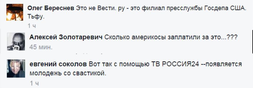 По состоянию на 9 июля статус участников боевых действий более 61,5 тыс человек, - глава департамента Минобороны Федичев - Цензор.НЕТ 5126