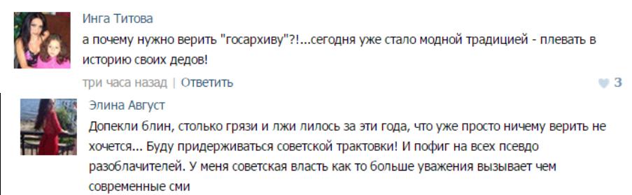 По состоянию на 9 июля статус участников боевых действий более 61,5 тыс человек, - глава департамента Минобороны Федичев - Цензор.НЕТ 6043