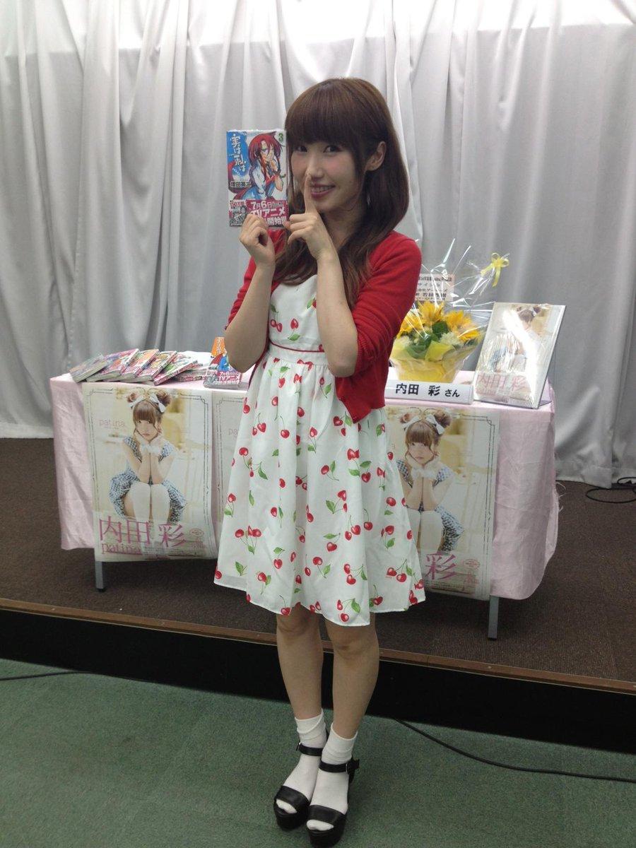 【実は私は】アニメ『じつわた』で獅穂役の内田彩さん、1st写真集「patina」発売記念サイン会が本日ありました!めでた