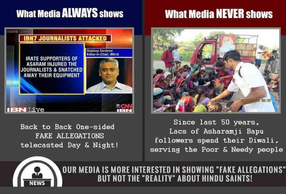 Dunce journalists run defamation-campaign against innocent Hindu Saints but when case proves FAKE,Media gets exposed! http://t.co/wF5Reh4toB