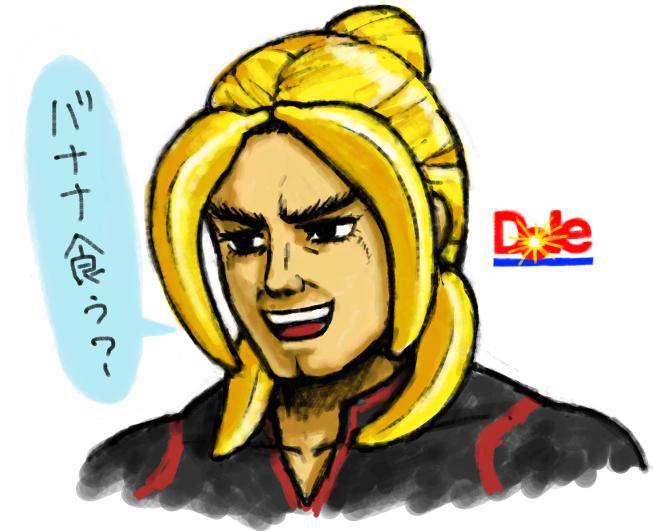 裏プロのお絵描き掲示板で描きました http://t.co/SZmZEnFhU6