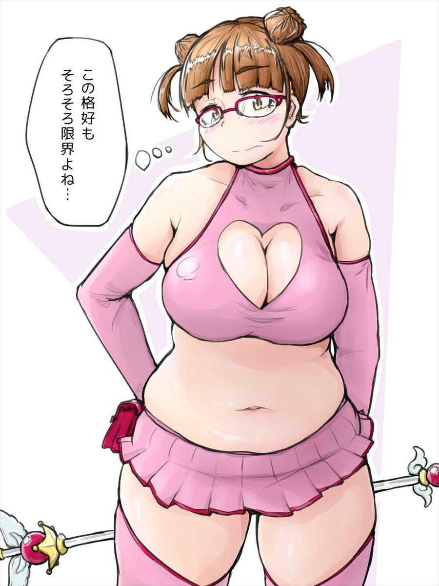 【ぽっちゃり】 豊満な女体を愛でるスレ その15->画像>609枚