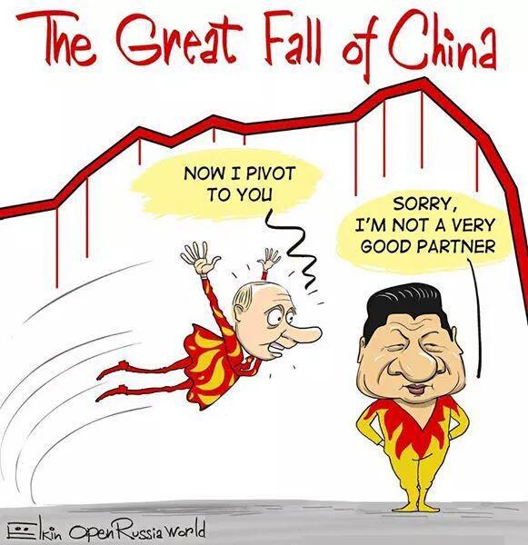 #China & #Russia Альфа-самец приносит одни несчастья...