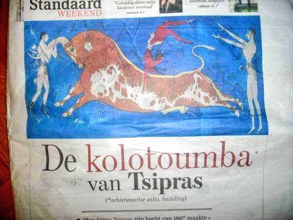 De KOLOTOUMBA Van Tsipras   Από την πιο μεγάλη εφημερίδα του Βελγίου. Via Fb http://t.co/0ek3Vg67v8