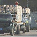 #Venezuela vean como la #GNB y las #FANB se roban la HARINA PAN DEL PUEBLO @soyfdelrincon http://t.co/gSX6CaHpUN