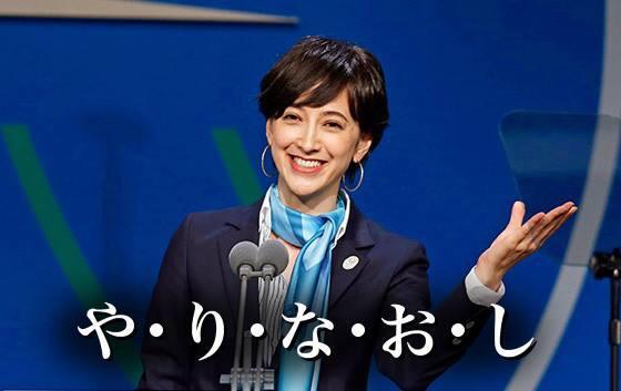 いいね!✌ RT @teratamanabu: 昨今の仕事の早さに脱帽します。。。 http://t.co/FV9es5YdDw