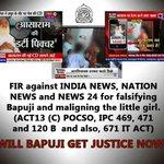 PaidMedia ashamed due to fake trial run on Nityanand Ji! Still baseless defamation of Asaram Bapu Ji! #IBN7_Media420 https://t.co/mXg2FI3TFg
