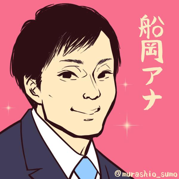 船岡久嗣の画像 p1_21