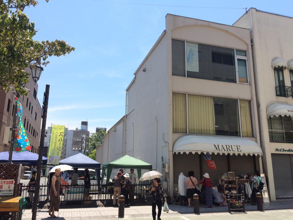 いわき駅前、本町通りにて「三町目ジャンボリー」開催中ですー。もりたか屋は、モンベルのテント、ヘリノックスのチェアワン、コットワンで参加!中央公園でのパークフェスも開催中ですので、遊びに来て下さいね! #いわき #iwaki http://t.co/bpmxQSheBS