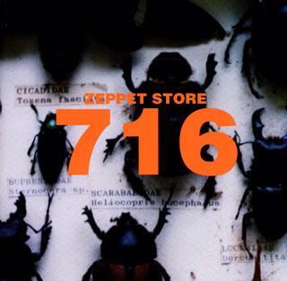 【ブログ更新】 五味誠 オフィシャルブログ : 716というアルバム http://t.co/chRH7Mw5AE http://t.co/3sg6Wvwlhk