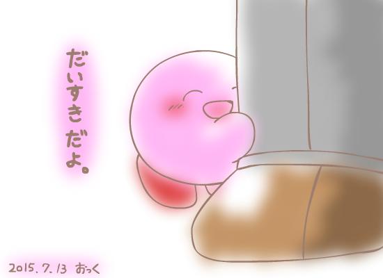任天堂 岩田氏の死去に国内外から多数のイラスト