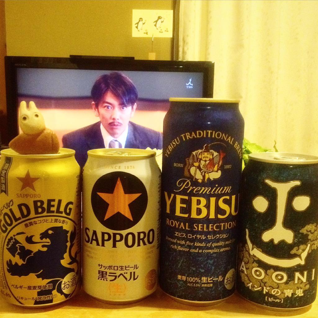 昨夜のビール達(^ω^)私、エビスより黒ラベルの方が好きかも。 天皇の料理番、最後まで見た久々のドラマじゃった。佐藤健さんはガムのCMの印象が強くて、演技出来るんか?と最初は思ってたけど、顔だけじゃないちゃんとした俳優さんなのですね。 http://t.co/vDzFW1Ie66