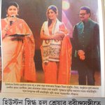 """@debdatta18: In today's Aajkal newspaper! @shreyaghoshal Congratulations once again :) #SerarSeraBangali http://t.co/zoR0vwD7KJ"" honoured"