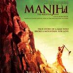 First look poster of #ManjhiTheMountainMan. Stars Nawazuddin Siddiqui, Radhika Apte. Directed by Ketan Mehta. http://t.co/Sl0Qkyg2uP