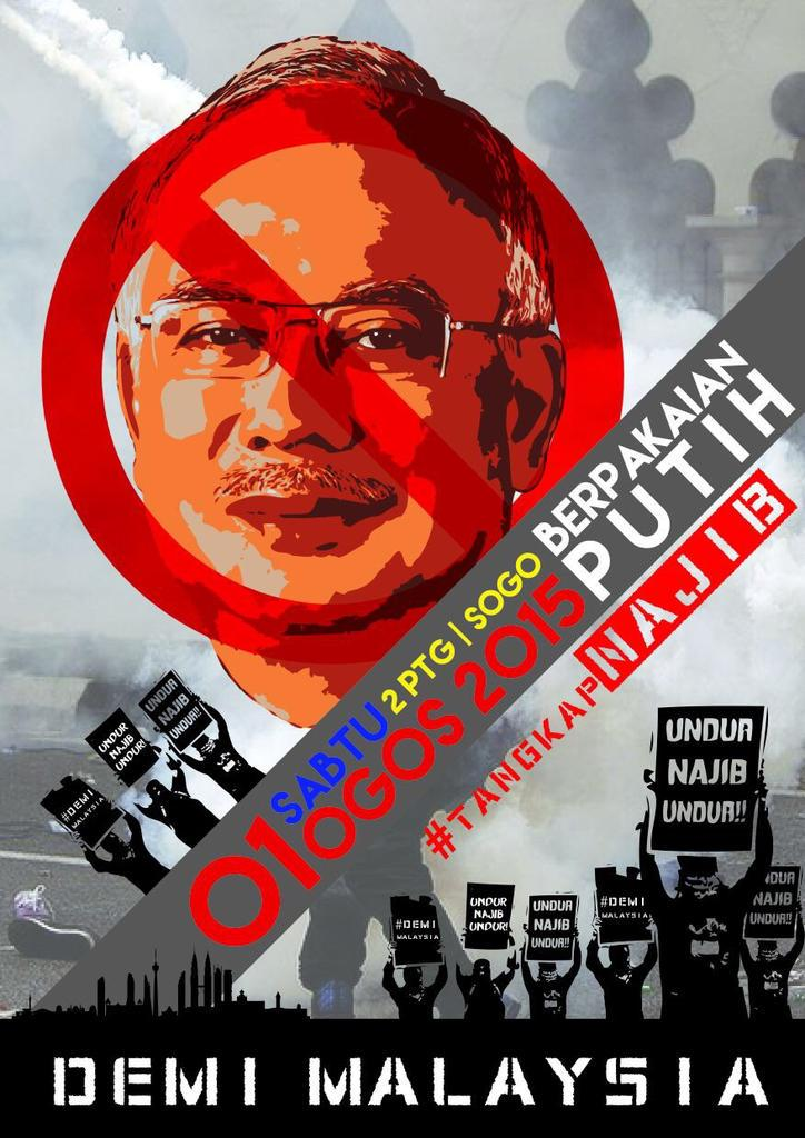 1 Ogos,2PM,Sogo,Pakai Putih #TangkapNajib #DemiMalaysia http://t.co/0LIPAzRBoy
