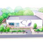 2016年3月、スヌーピーファンの聖地と言われるシュルツ美術館の世界初のサテライト(分館)となる「スヌーピーミュージアム」が、東京・六本木に開館いたします。 http://t.co/oQK8sSyLoH http://t.co/qjF42bIYsl