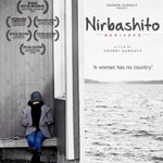 RT @StudioSchatto: @LAFilmFest @utterlyChurni @raimasen  NIRBASHITO -