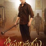 Check out Mahesh Babu's #Srimanthudu Movie - Dialogues!  http://t.co/CpezzVYDUo