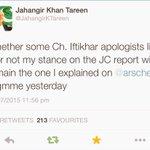 PTI vs PTI - respected law expert Hamid Khan n IK confidante called Iftikhar Chaudhry apologist 4 speaking his mind http://t.co/s9rJZiT2TZ