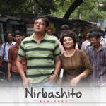 RT @nirbashito2014: