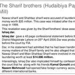 #ArrestIshaqDollar Ishaq Dollar gave 43 page confessional statement b4 District Magistrate Lahore on 25th April 2000 http://t.co/8WIqBjJMXQ
