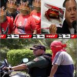 "0-800PAJA: así operan los ""patriotas cooperantes"" http://t.co/hQA5M9yZJx Diosdado: ""Se buscan sapos…con moto propia"". http://t.co/pqwf0k6Rcx"