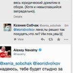 даже либералы признают, что Волкову голодовочка не помешает @xenia_sobchak @leonidvolkov @navalny http://t.co/3Fs4yps3Mj
