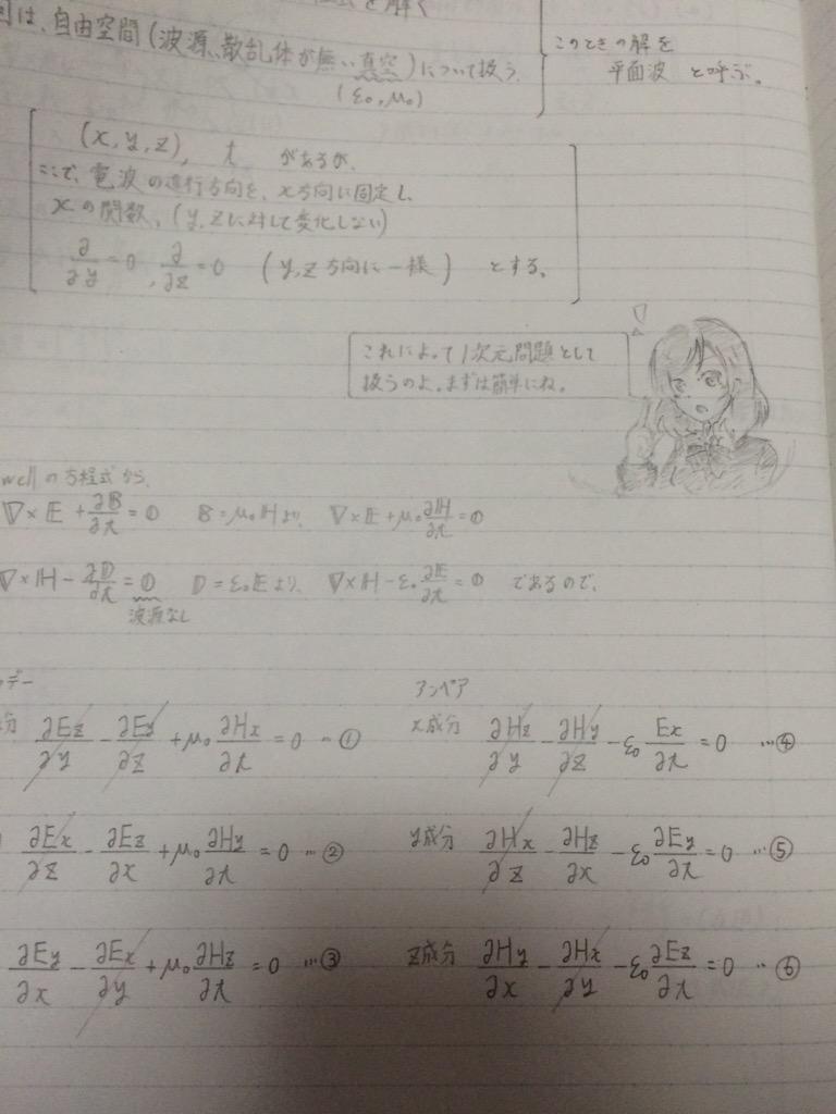 わかりやすいノート http://t.co/XQQCuc9VYm
