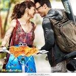 #KattiBatti new poster. Stars Imran Khan and Kangna Ranaut. http://t.co/ahpYpdbkT1