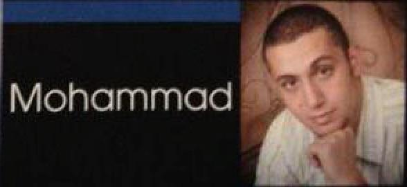 Here's the Yearbook Quote from the Chattanooga Shooter Everyone's Talking About