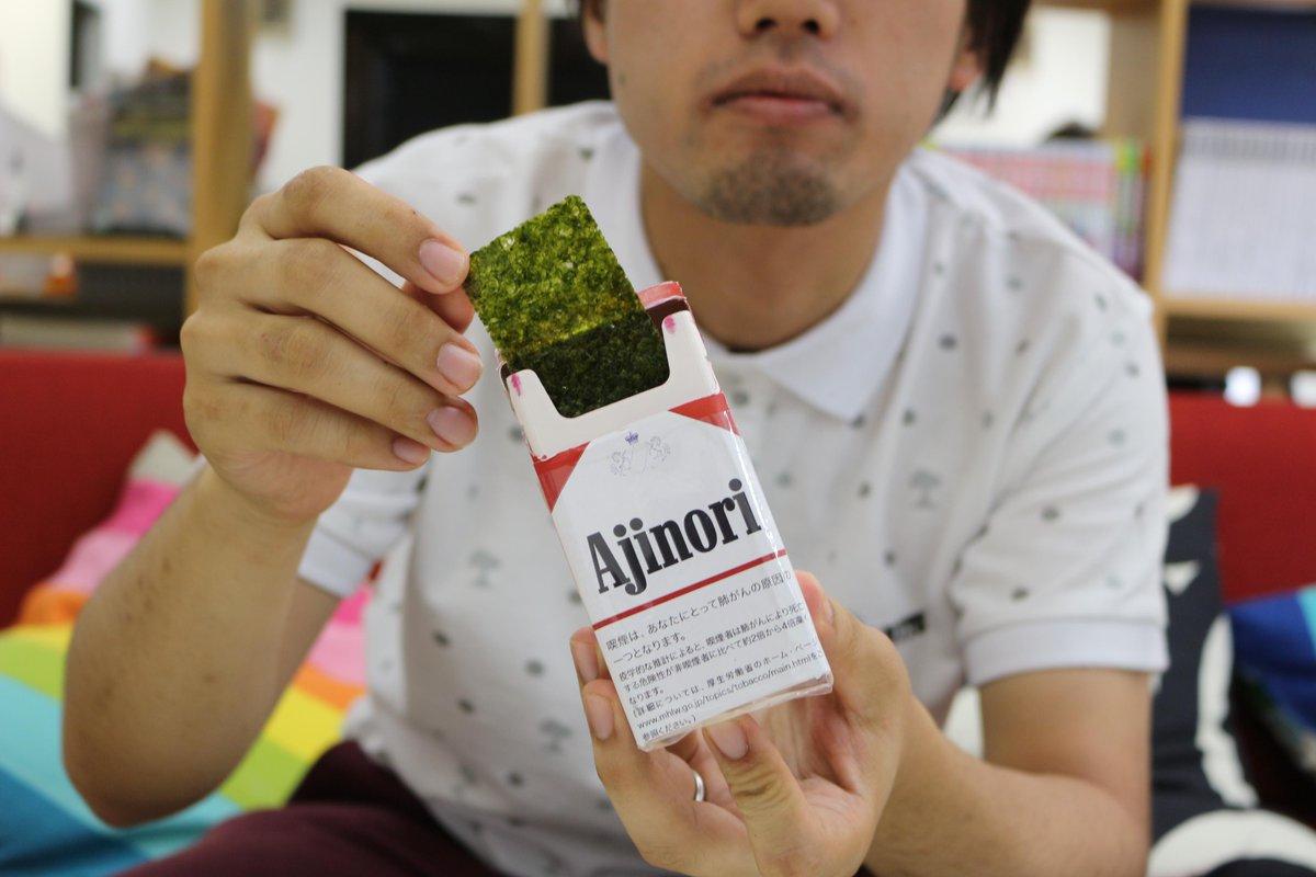 味のりをタバコみたいに持ち歩けば、非喫煙者でもタバコ休憩ができます。 http://t.co/rFXyUzlqcn http://t.co/EHSBN2uL2g