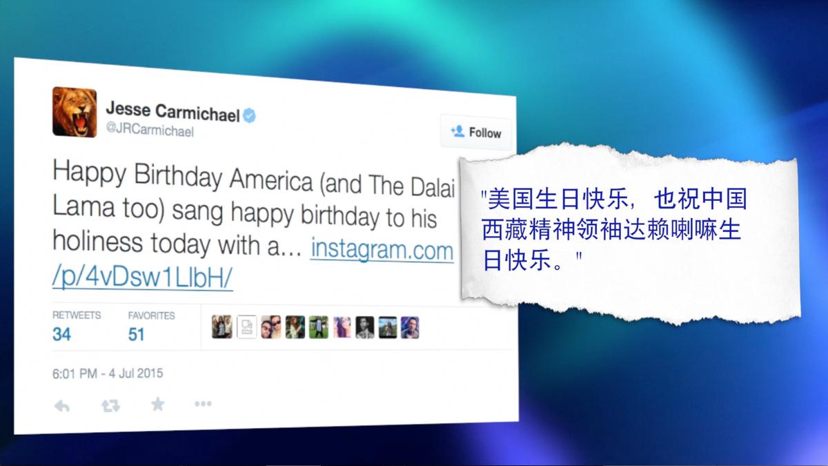 中国取消了美国当红乐队魔力红(Maroon 5)在上海的的演唱会。您觉得这是否可能跟这一乐队的一名成员杰西•卡麦可(Jesse Carmichael)7月4号发布的推文有关呢? http://t.co/IbgInDr09z