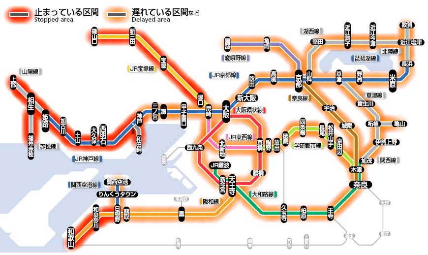 ってかJR西日本の運行状況見たら絶望出来るね… http://t.co/WrAIfQSJaJ