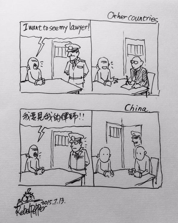 中国律师最近常常体会党的关怀。 http://t.co/wZyyFa3QRu