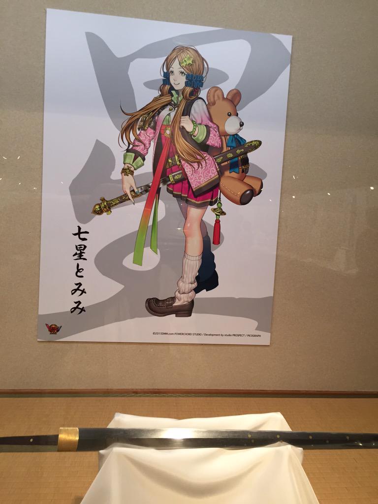 と言うわけで真剣少女の日本刀展、現在未実装の子です。 http://t.co/l2BFCQjSu1