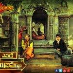 RT @GeminiTV: #YevadeSubramanyam, SuperHit Premiere movie on @GeminiTV 2day @ 6pm *ing #Nani #MalavikaNair #KrishnamRaju